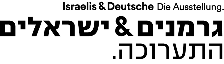 Israelis & Deutsche – English