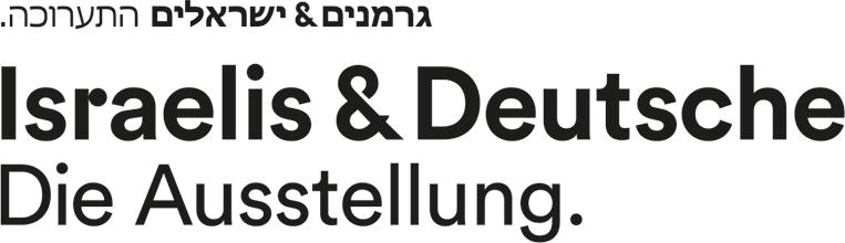 Israelis & Deutsche