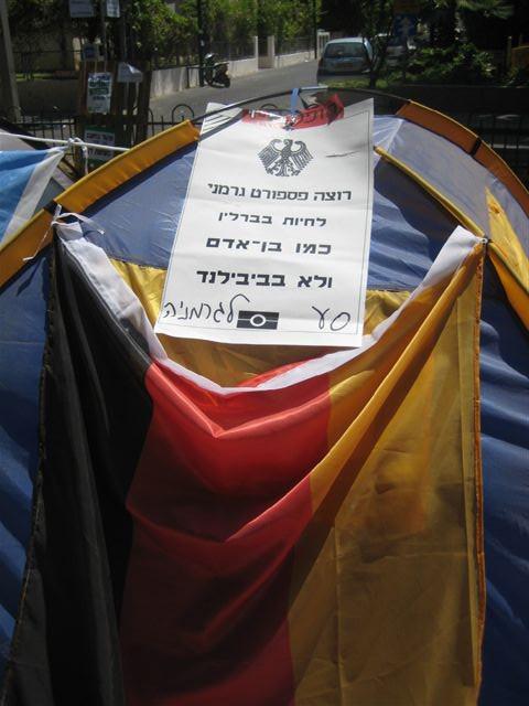 Israelische Protestbewegung gegen unverhältnismäßig hohe Lebenshaltungskosten, Tel Aviv, Sommer 2011 © Gabriele Oschatz-Cohen